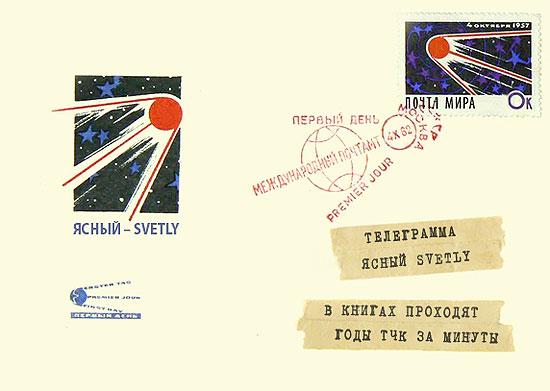 ретро песня телеграммы